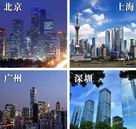 中国确定4个全球城市和11个中心城市