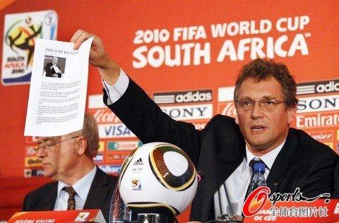 图文:南非世界杯组委会公布门票销售情况