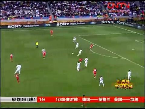 视频:鲁尼错失进球 已连续两届世界杯无斩获