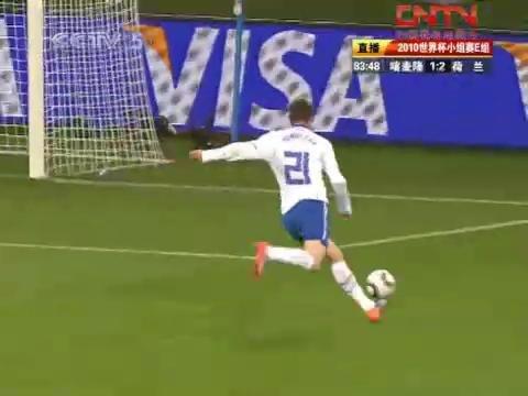 视频:10大豪门世界杯进球 米兰板凳捡漏破门