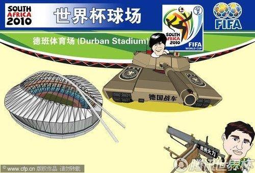 漫画:澳大利亚头号球星卡希尔确认将出战德国