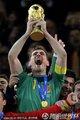 西班牙队获得冠军(67)