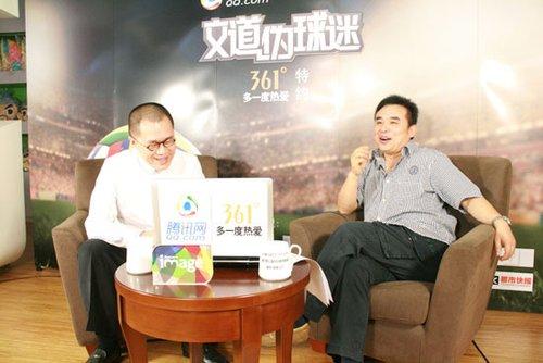 实录:文道伪球迷20期 中国球迷心理阴暗