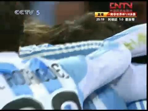 进球视频:裁判再现超级误判 特维斯越位破门