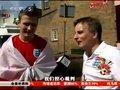 视频:英德大战 两国球迷体验冰火两重天