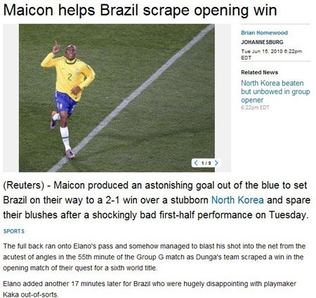 路透:巴西艰难取胜 麦孔破僵局功劳最大