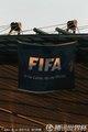 球场飘扬FIFA会旗