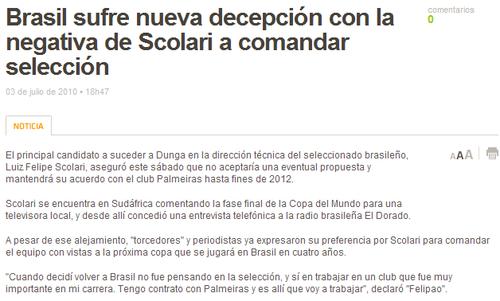 巴西或已经决定教练 斯科拉里:2012年后再说