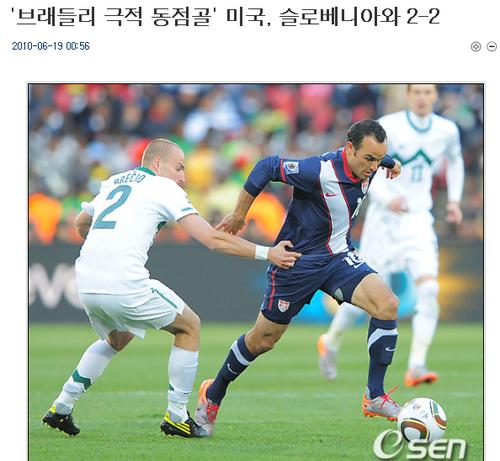 韩媒:美国队顽强扳平取一分 出线押宝第三轮
