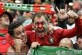 葡萄牙球迷激情助威