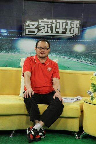实录:明帅解盘05期 大师预测巴西加冕六冠王