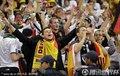 德国球迷呐喊