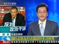 视频:国际足联反对法国政府干涉体育