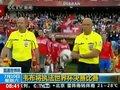 视频:英国名哨韦布将执法世界杯决赛比赛