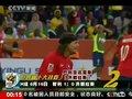 视频:世界杯十大扑救 卡西三上榜无愧金手套