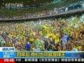 视频:盘点南非追风少年 四年后他们就是球王