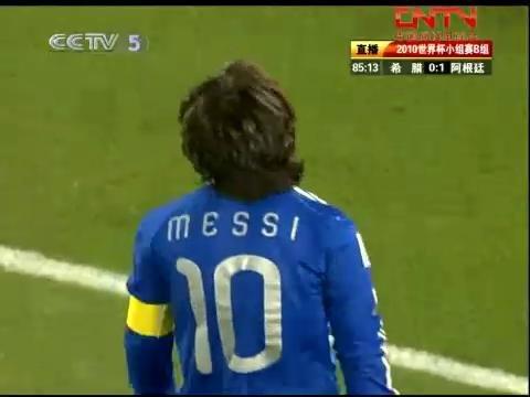 视频:突破犀利只差进球 南非并非梅西舞台