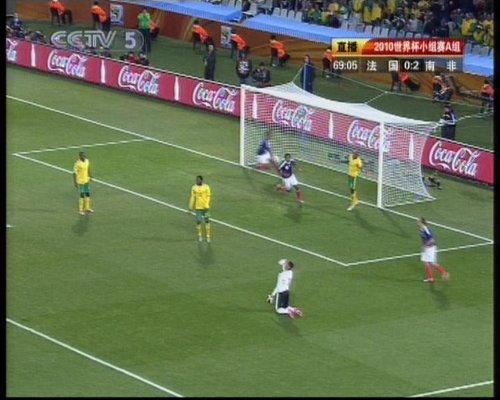 图文:法国VS南非 马卢达扳回一球
