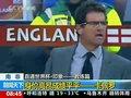 视频:印象世界杯教练篇之卡佩罗身价高昂