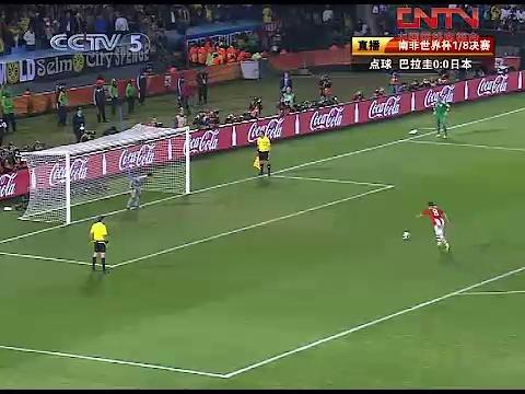 视频:点球大战全回放 日本击中横梁遗憾出局