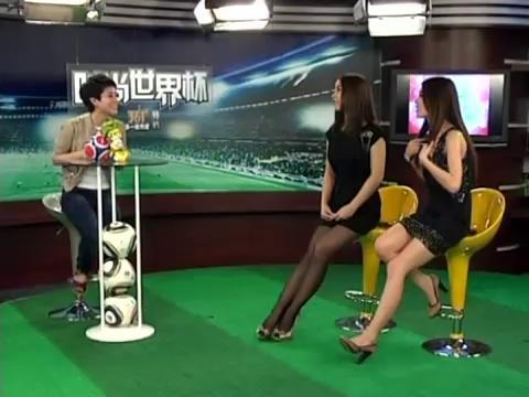 视频特辑:时尚世界杯01 美女搞笑聊足球