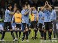 乌拉圭队集体鼓掌