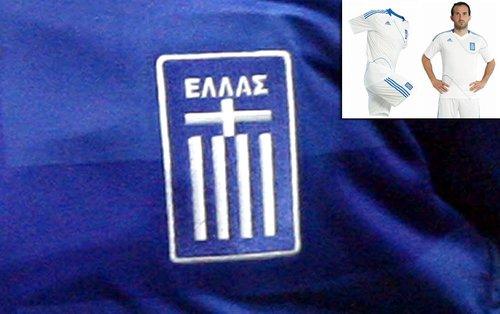 希腊国家队球衣——透出古希腊服饰气息