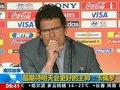 视频:最期待明天会更好的主帅卡佩罗