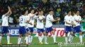 图文:尼日利亚2-2韩国 韩国队庆祝