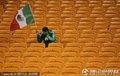 墨西哥球迷掩面而泣