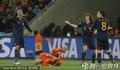 图文:荷兰0-1西班牙 罗本痛苦倒地