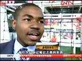 视频:东道主小组赛出局 南非足球热依然升温
