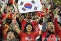 图文:尼日利亚2-2韩国 韩国球迷助威