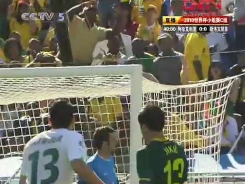 视频集锦:斯洛文尼亚1-0力克阿尔及利亚
