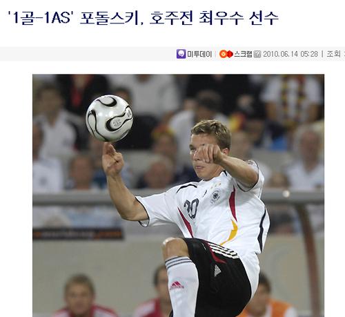 韩媒:波尔蒂1球1助攻奔跑万米 无愧本场最佳