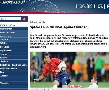 体育观察:智利小胜出线在望 瑞士错扳平机会