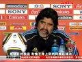 视频:梅西受困德国整体防守 赛后称愧对球衣