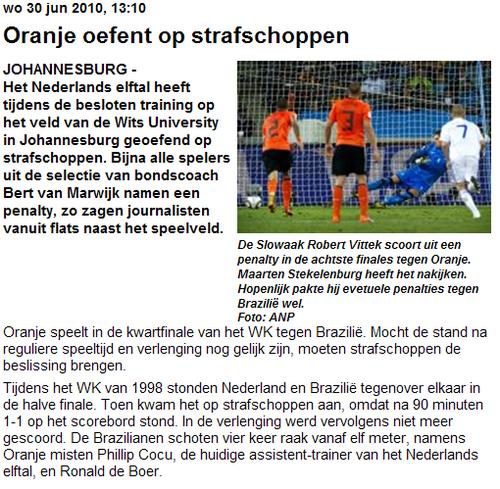 荷兰队力避重演十二码悲剧 橙衣军团苦练点球