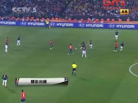 视频集锦:西班牙2-1智利下半场 诡异折射球
