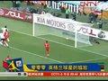 """视频:世界杯零助攻零进球 鲁尼""""踢出传奇"""""""