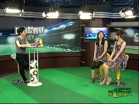 时尚世界杯06期:李心瑶思思情倾王子卡卡