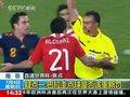 视频:西班牙成功晋级四强 裁判遗憾产生美