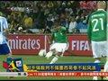 视频:对手强裁判不强 墨西哥卷不起风浪