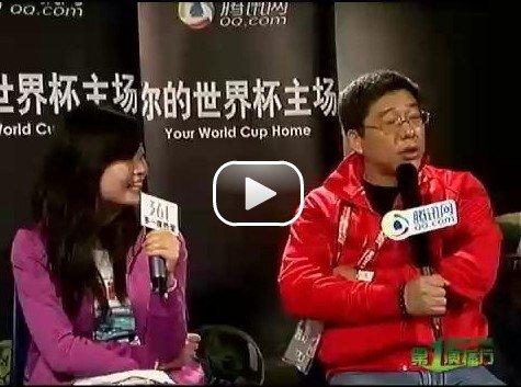 视频特辑:宏观世界杯04期 聊揭幕战观赛趣闻