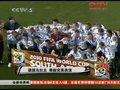视频:德国乌拉圭季军之战 奉献完美进球表演