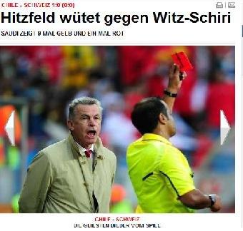 图片报:瑞士失利因红牌 智利一只脚踏入16强