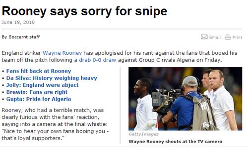 鲁尼公开给球迷们道歉 英格兰很需要你们鼓励