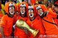 荷兰球迷个性装扮