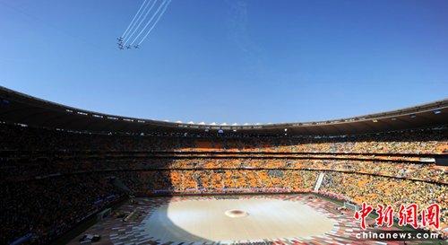 南非世界杯正式拉开帷幕 开幕式极具非洲风情
