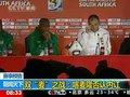 视频:喀麦隆否认球队内讧 丹麦变阵轻松备战